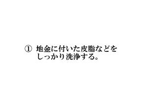 木目1.JPG