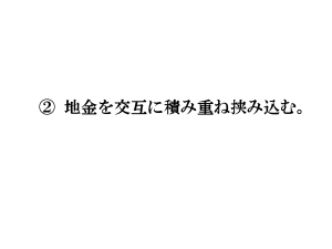 木目2.JPG