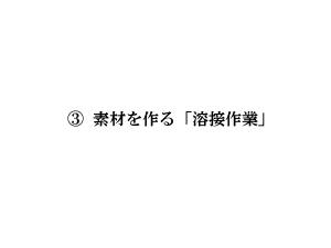 木目3.JPG