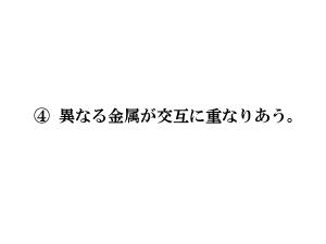 木目4.JPG