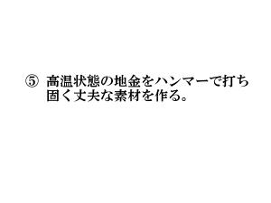 木目5.JPG