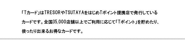 T-PoT (2).jpg