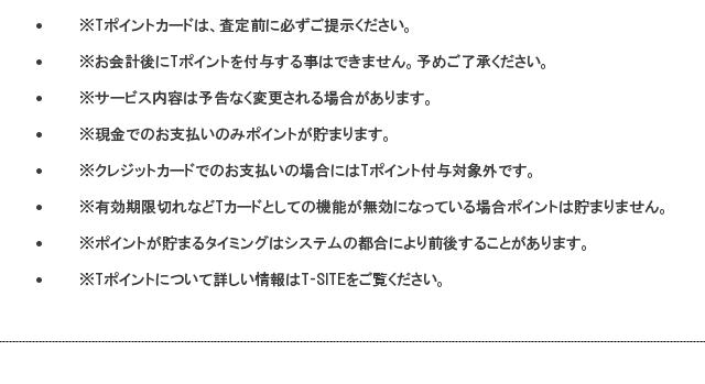 T-PoTU (2).jpg