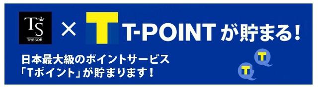 T.TOP.3 ー.jpg