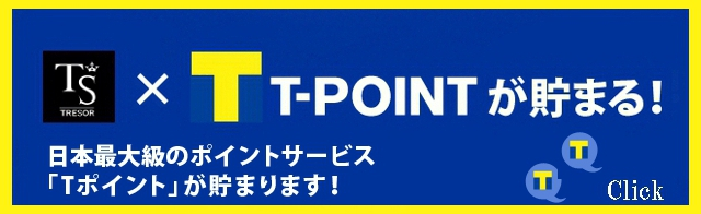 T.TOP.3.jpg