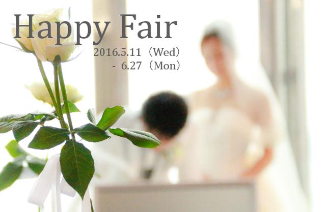 happy%20fair[1]