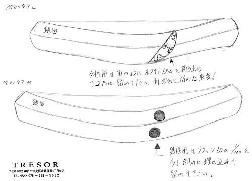 0047D.jpg