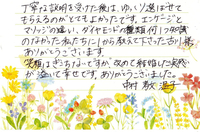 NKMKU (2).jpg