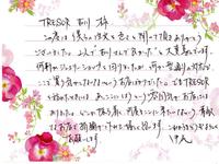 NKOS (2).jpg