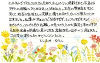 THRS (3).jpg