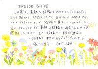 TNGK (2).jpg