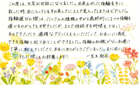OOSK (2).jpg