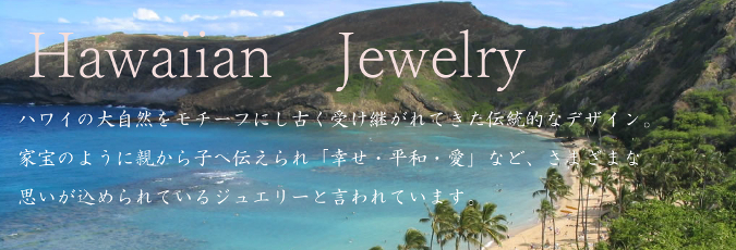 hawai2.jpg