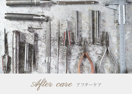 After care-アフターケア