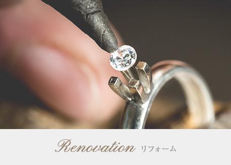 Renovation-リフォーム