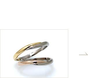 メレダイヤモンドの追加例1
